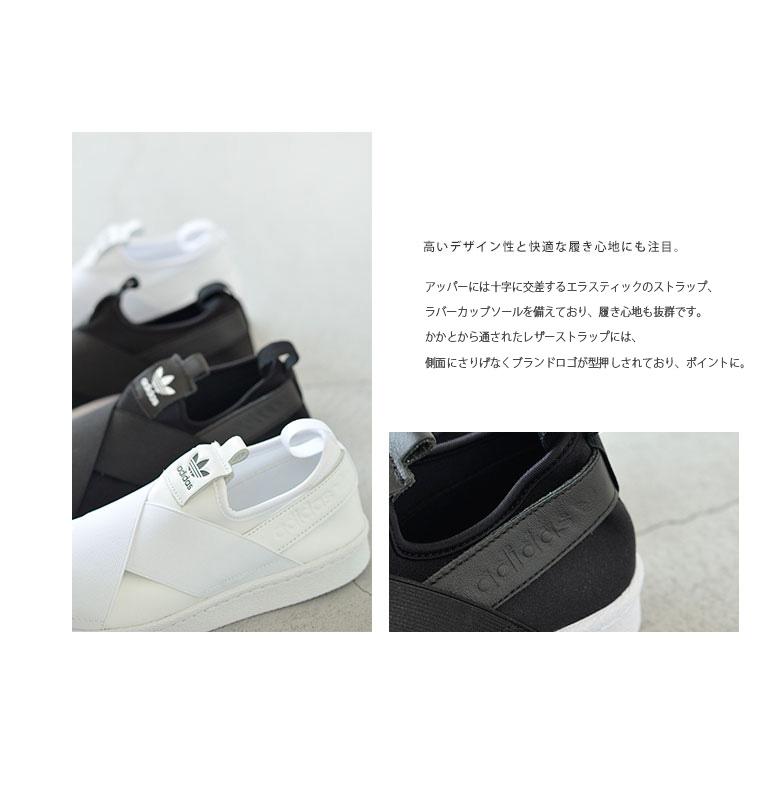 Adidas Superstar Bw Slip På Gjennomgang HYL2PmP