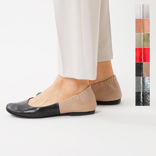 aranciato   Rakuten Global Market: Volare (Volare) color scheme leather flat shoes two-tone-ms