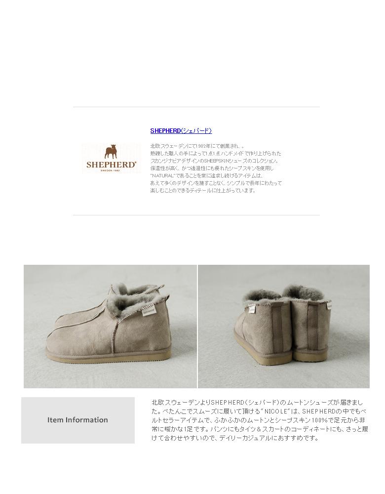 "■ ""Annie"" SHEPHERD ( Shepherd ) シープスキンムートン shoes s1900-aa"
