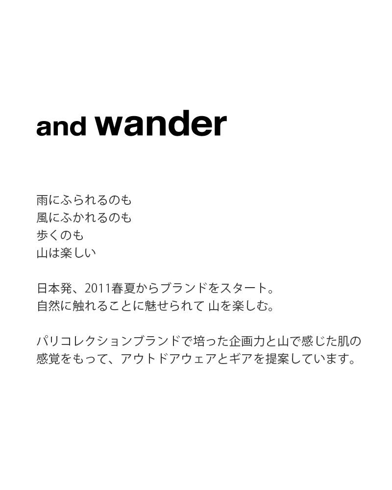 and wander (and wonder) PERTEX wind jacket aw-ft758-ma