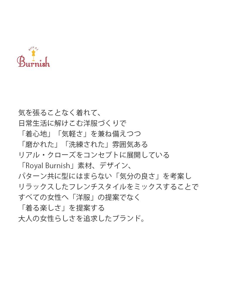 ROYAL BURNISH (ロイヤルバーニッシュ) round ぺたんこ pumps 2605-so