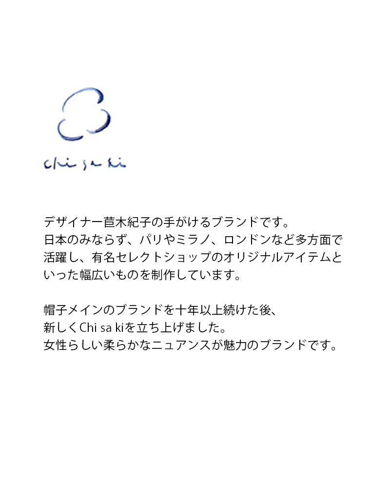 "chisaki(치사키) 코튼 리본 페이퍼 하트""LATE""late-mm"