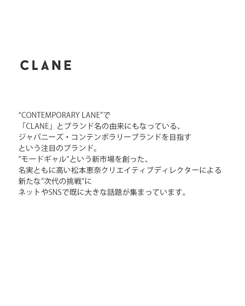 【最大45倍】【2019ss新作】CLANE(クラネ)ワイドショートマウンテンパーカ 16104-0551-yn