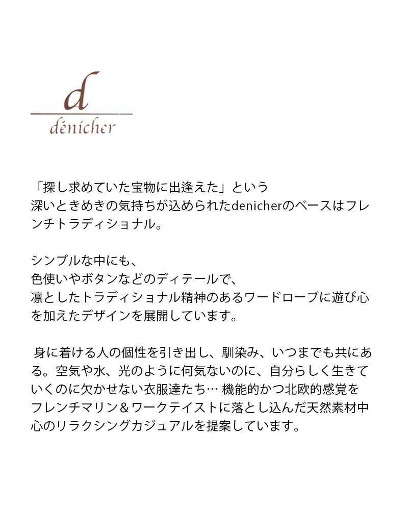 denicher (デニシェ) コットンタッサーエアフロースカート ds171013-sg