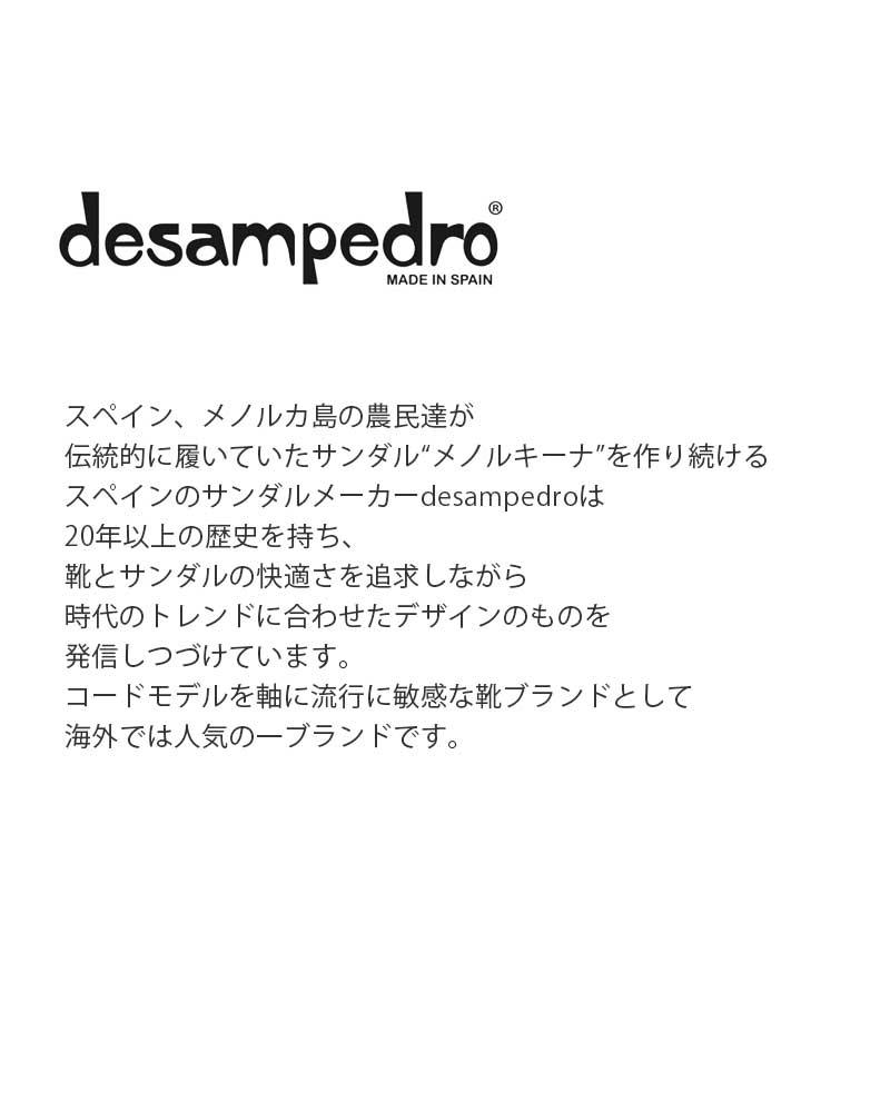 desampedro(데산페드로) 플랫 글래디에이터 샌들 6148-mm