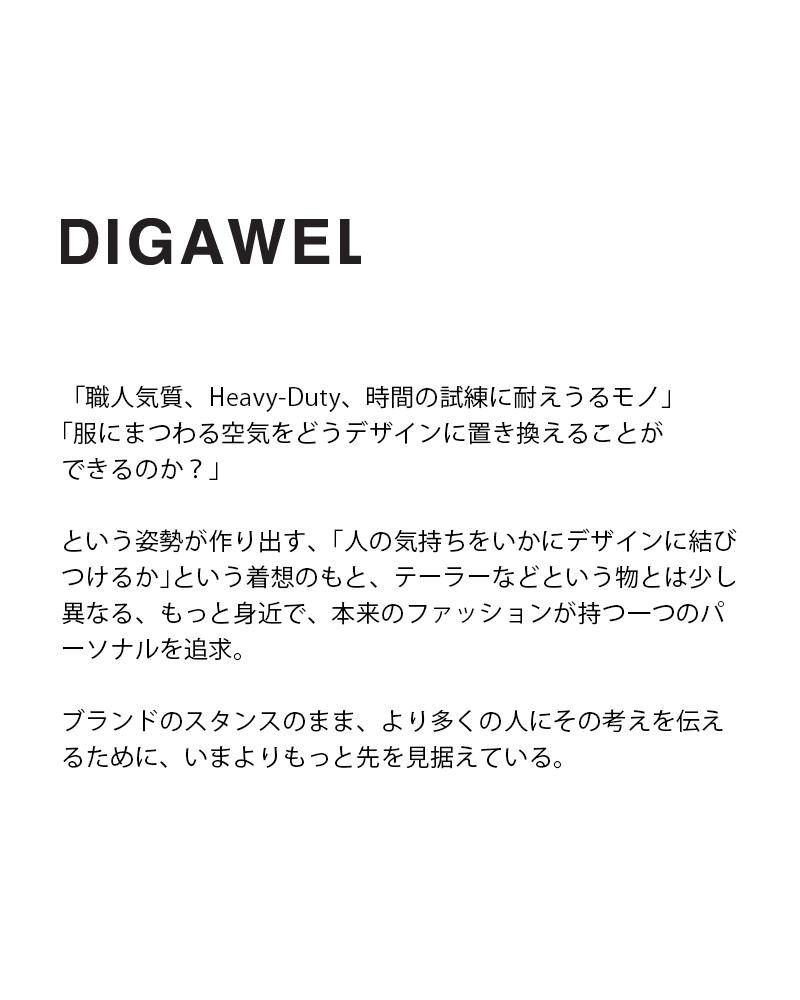 DIGAWEL (ディガウェル) cotton 100% tapered pants dwqoa059y-so