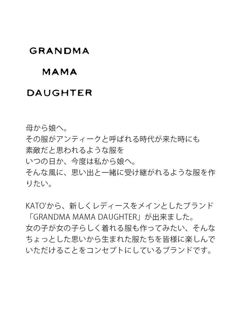 最大42倍 GRANDMA MAMA DAUGHTER グランマ ママ ドーター テールカットコットンタックワンピース ge831561 ynWED29HI