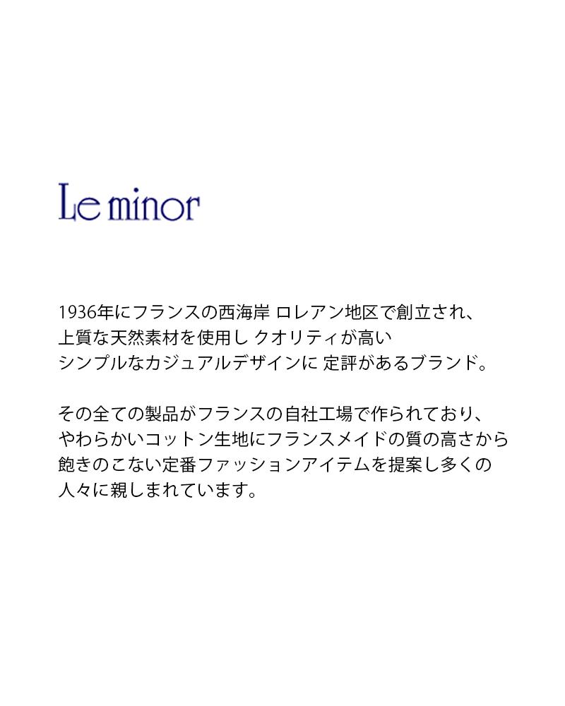 Le minor (미노아) 국경 달러 맨 컷 소 우 31978-ms
