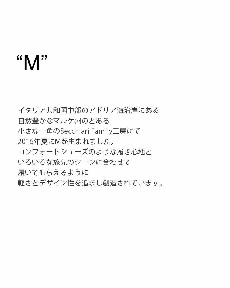 M(M) 스트레이트팁레자스립폰 sec-xxx-mm