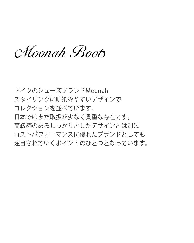 Moonah (Moonah) premiumresasidegoa boots m50-59-sn