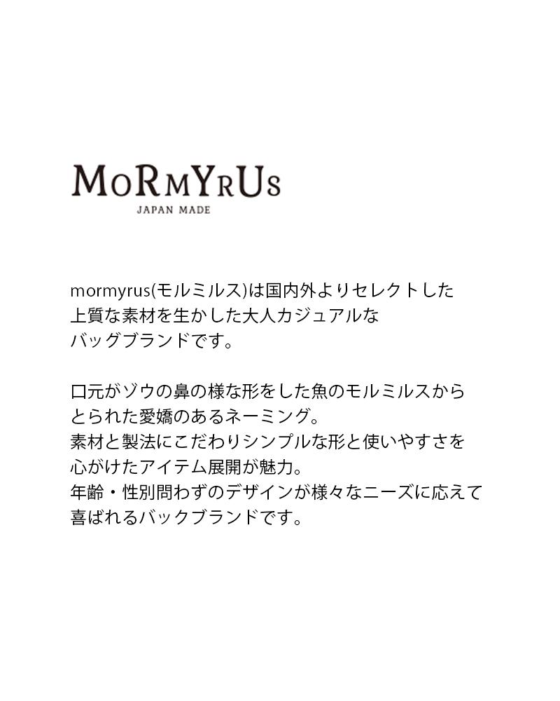 70f618772d5f 楽天市場】【2019ss新作】mormyrus(モルミルス)レザーキューブトート ...