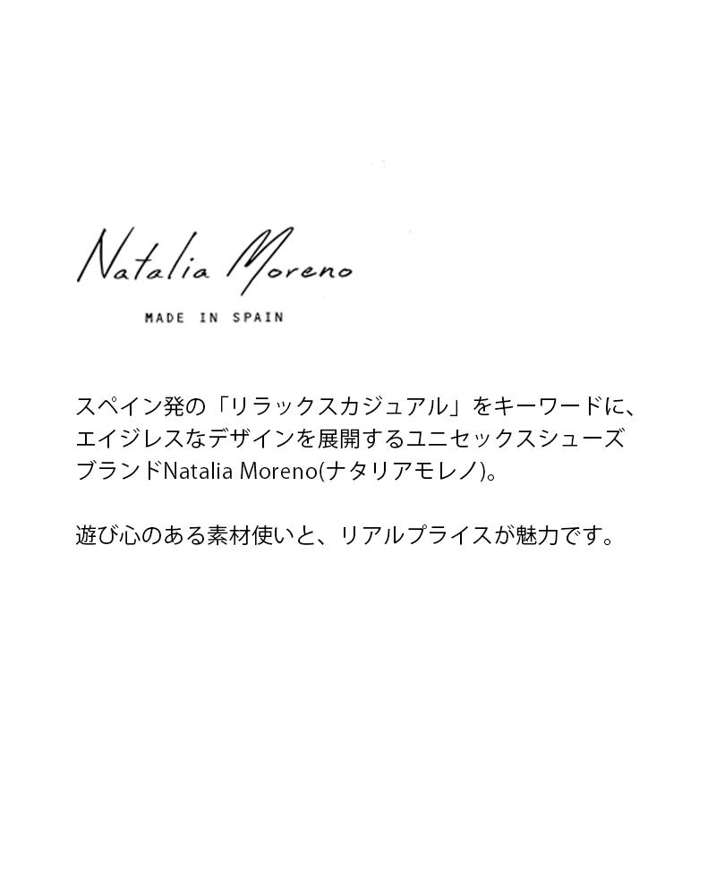 Natalia Moreno(나타리아모레노) 에러 스틱 플랫 스포티 샌들 1807-ms