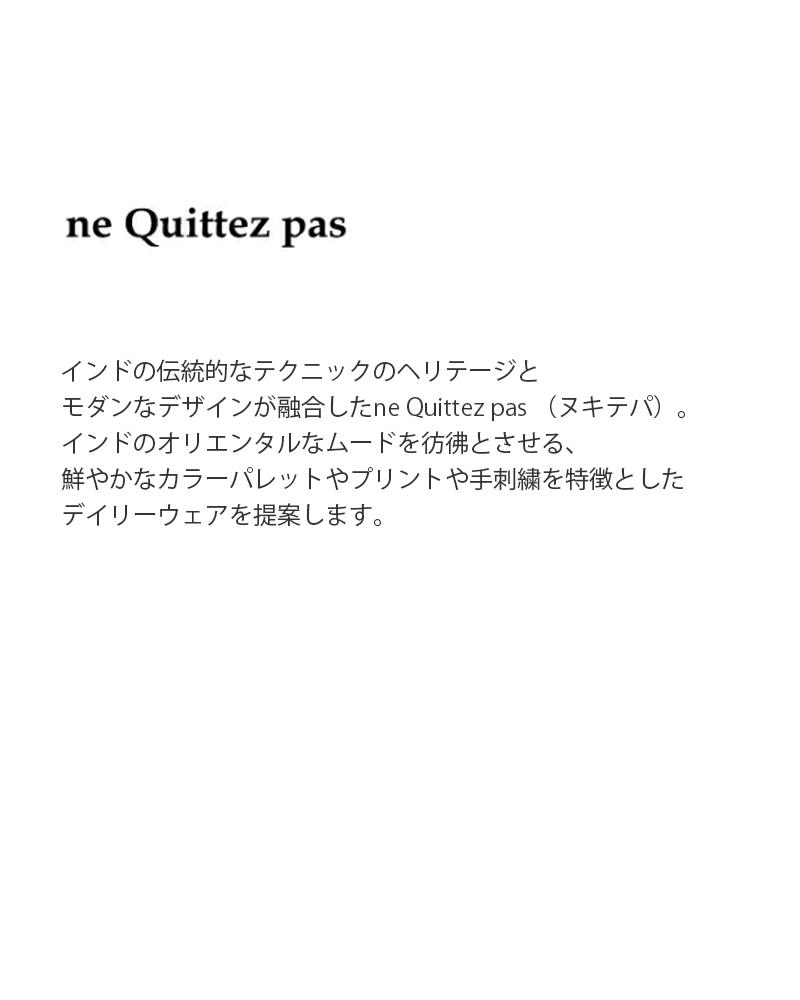 ne Quittez pas(누키테파) 메탈릭 토트 백 171 n-b069-mm