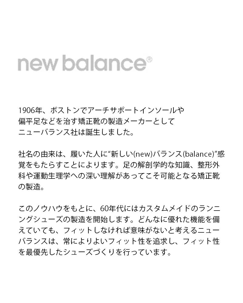 new balance(뉴 밸런스) 캔버스 코트 스니커 proctwt-mm