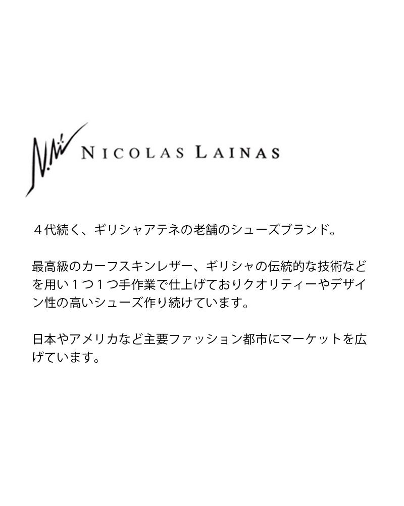 最大35倍30 OFF2020ss新作 NICOLAS LAINAS ニコラスライナス レザーバイカラーストラップフラットサンダル 169 rf80wNnm