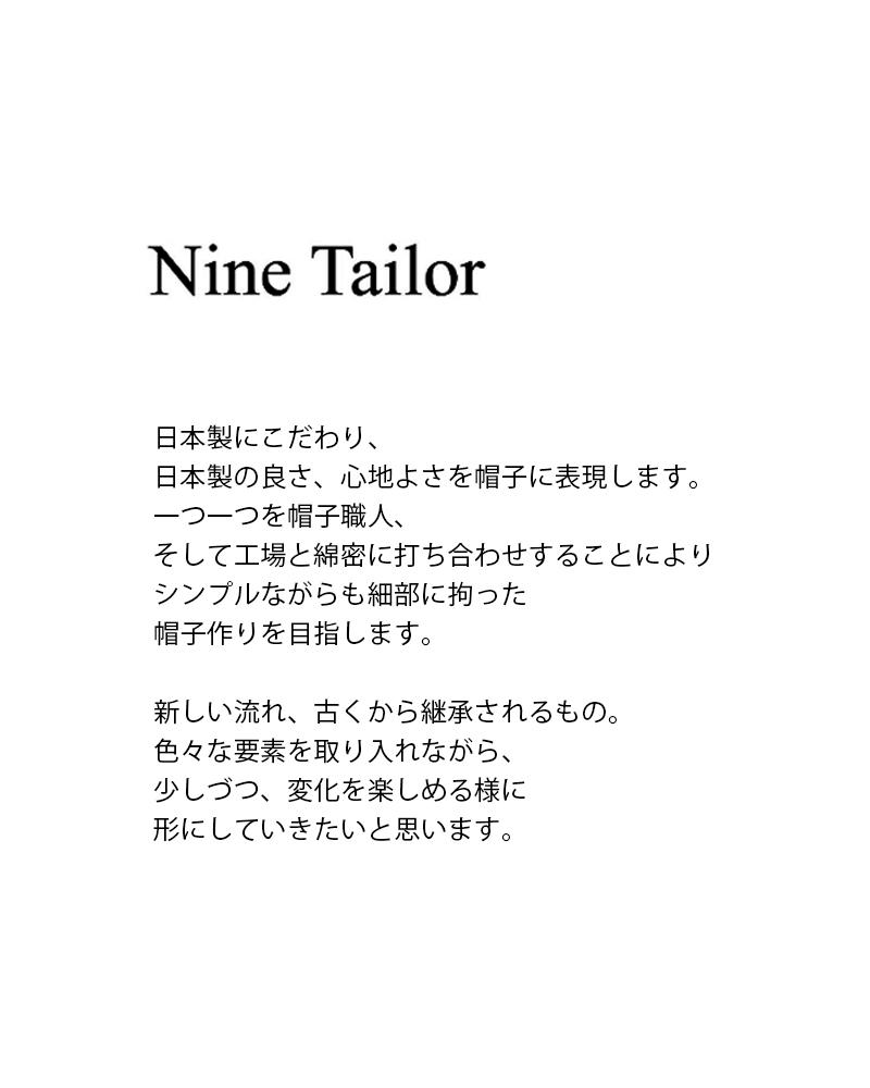 """【最大45倍】【2019ss新作】Nine Tailor(ナインテイラー)ワークキャップ""""Lymington cap"""" n-196-tr"""