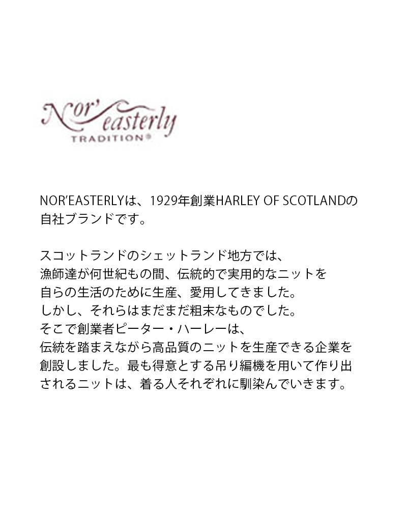 Nor ' Easterly (now eastleigh) round neck sweater 13-001-tr