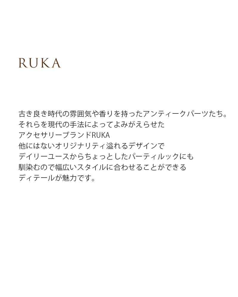 """最大42倍 RUKA ルカ アンティークパーツリング""""AIR MAIL"""" ai r11 mmeED2IbHWY9"""
