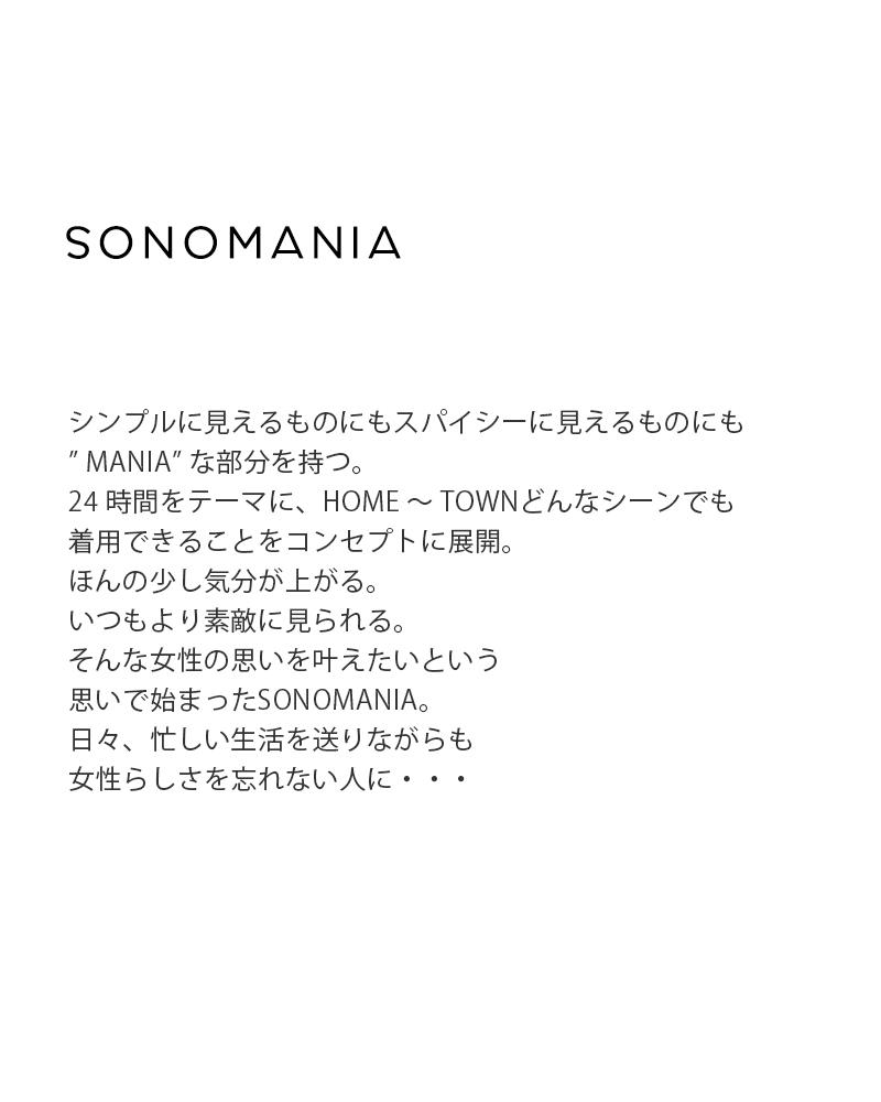 最大35倍 SONOMANIA ソノマニア モヘアチェックニットプルオーバー m185km010 yngyfY76vb