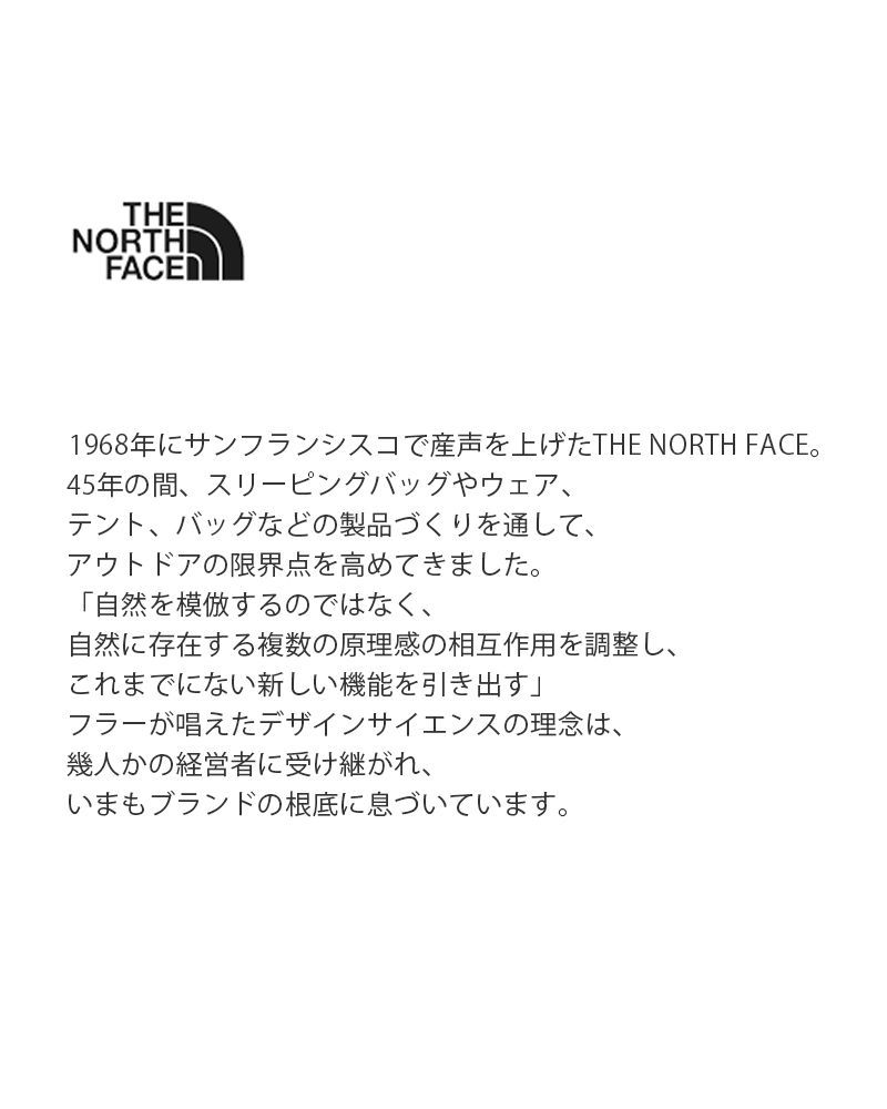 THE NORTH FACE(노스페이스) 코듀라데님크라이밍판트 nbw31730-ma