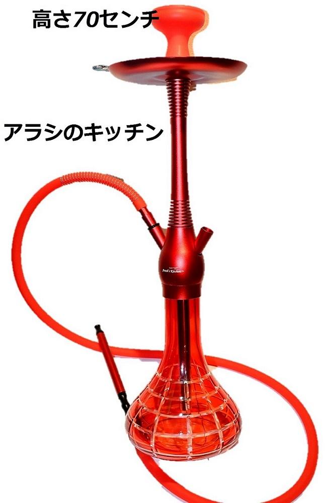 華麗 水タバコ Hookah,shisha, 水タバコ smoking pipe, water Hookah,shisha, pipe, シーシャパイプ水タバコ(水パイプ)70センチ送料無料, セントラルミュージック:ad5724b5 --- canoncity.azurewebsites.net