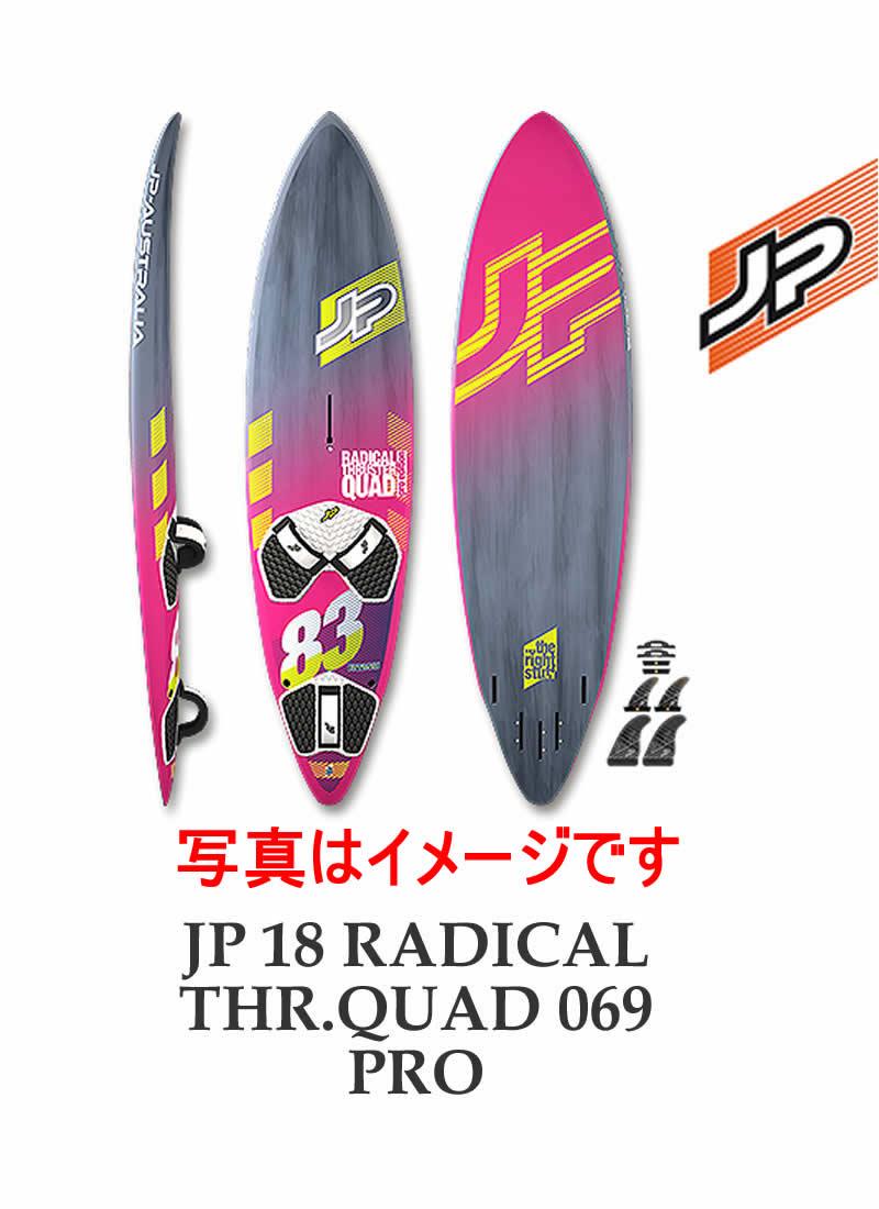 【メーカーお取り寄せ】JP-AUSTRALIA(ジェイピーオーストラリア)2018 JP RADICAL THRUSTER QUAD 069 PRO 7'5