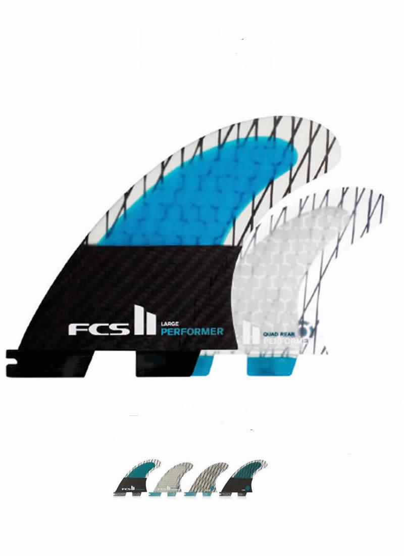 【新品】FCS (エフシーエス) FCSII SUP PERFORMER CARBON QUAD S [BLUE] パドルボード・ロング向き クアッド フィン 4枚セット サイズS