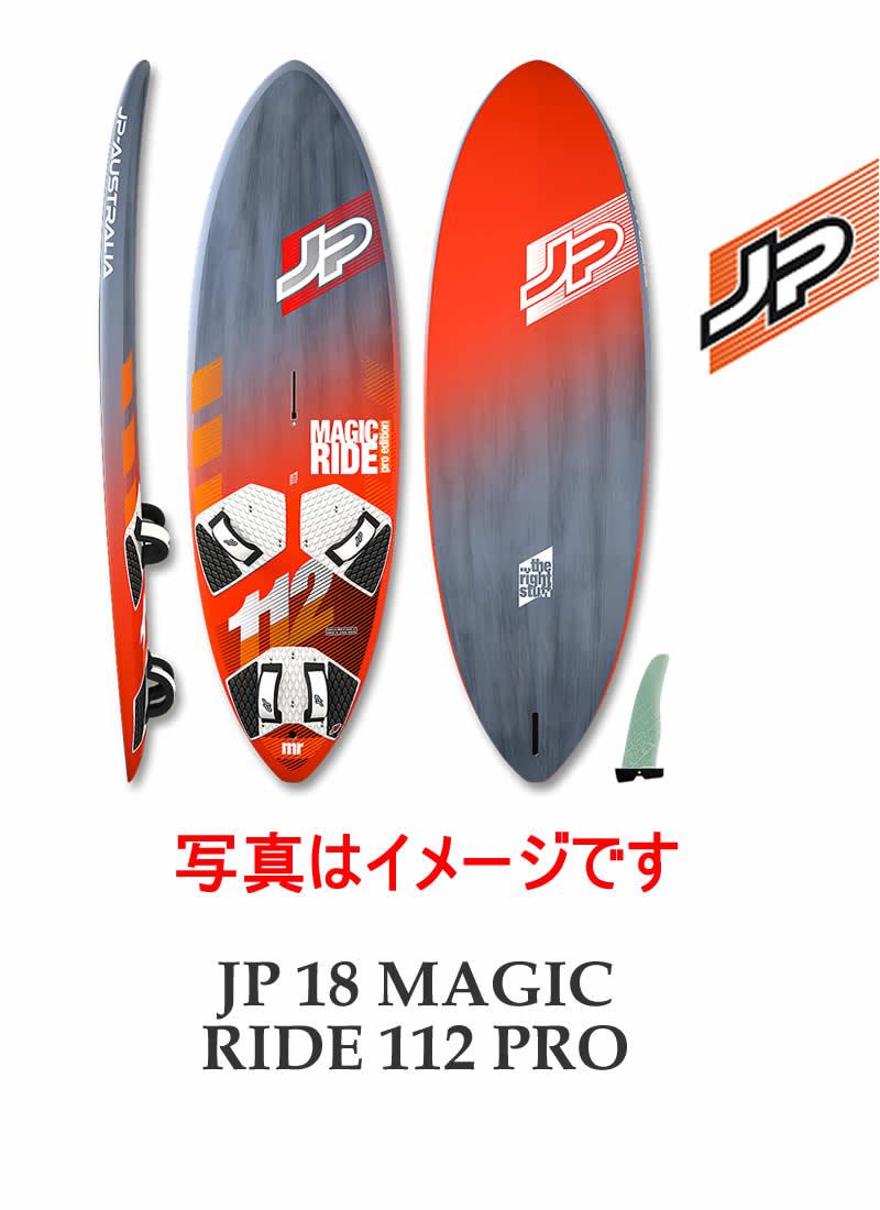 【メーカーお取り寄せ】JP-AUSTRALIA(ジェイピーオーストラリア)2018 JP MAGIC RIDE 112 PRO 7'10