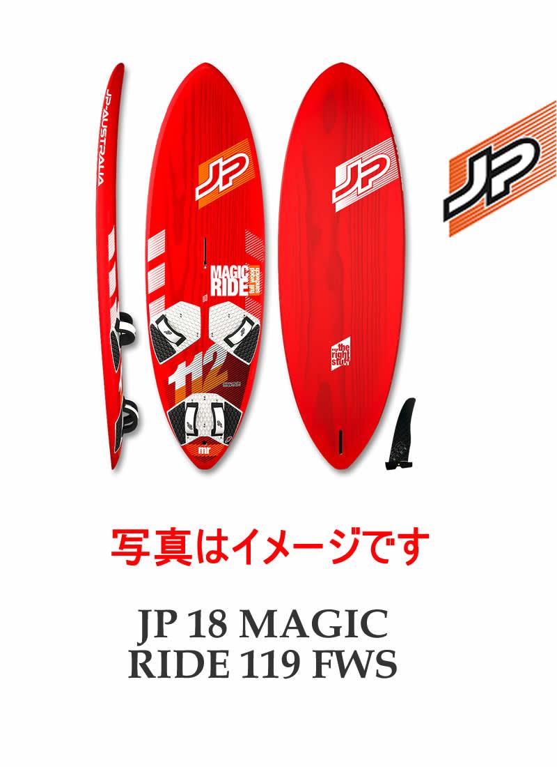 【メーカーお取り寄せ】JP-AUSTRALIA(ジェイピーオーストラリア)2018 JP MAGIC RIDE 119 FWS 7'11