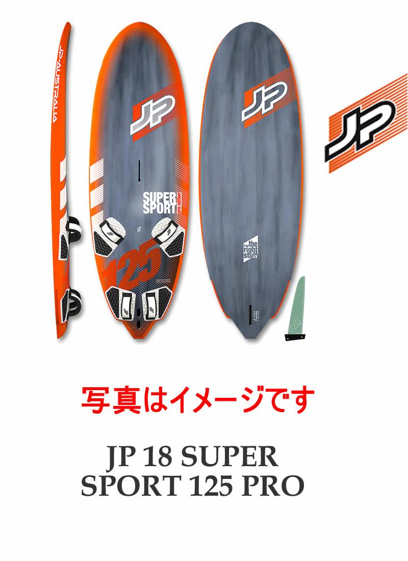 【メーカーお取り寄せ】JP-AUSTRALIA(ジェイピーオーストラリア)2018 JP SUPER SPORT 125 PRO 7'9