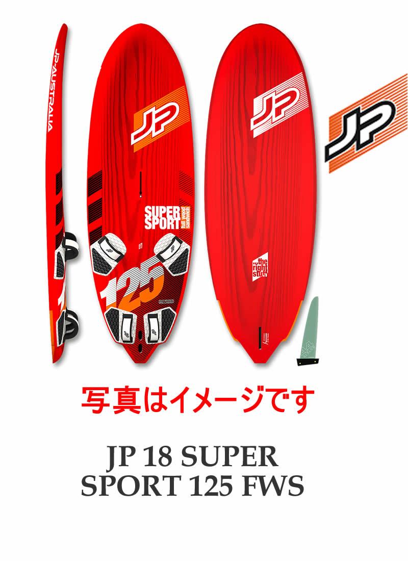 【メーカーお取り寄せ】JP-AUSTRALIA(ジェイピーオーストラリア)2018 JP SUPER SPORT 125 FWS 7'9