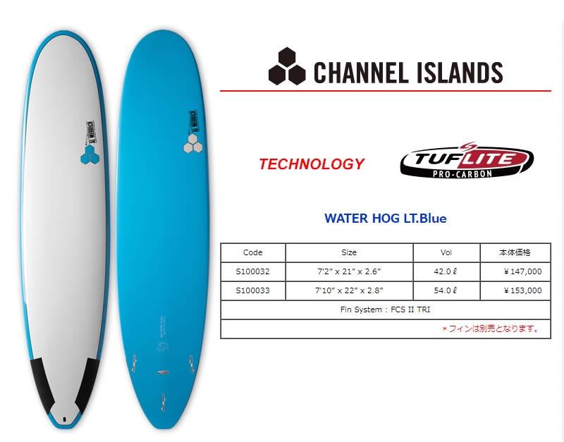 【新品】CHANNEL ISLAND(チャネルアイランド) AL MERRICK WATER HOG サーフボード 7'2