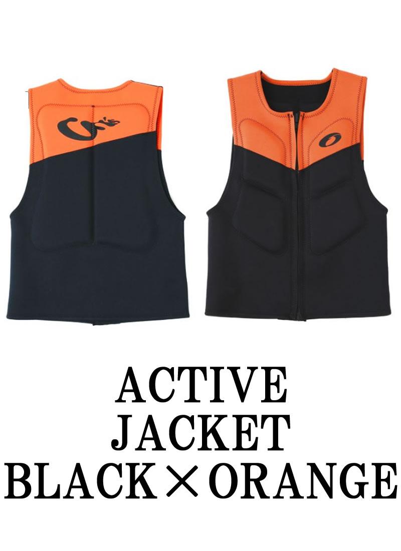 【メーカーお取り寄せ】 ON'S (オンズ) ACTIVE JACKET 2018 モデル [BLACK×ORANGE]XLb サイズ ウエットスーツ ベスト ライフ ジャケット