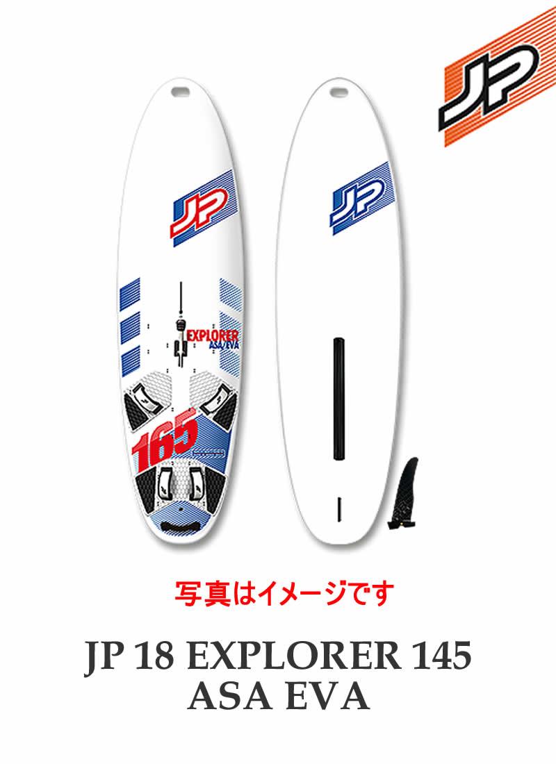 【メーカーお取り寄せ】JP-AUSTRALIA(ジェイピーオーストラリア)2018 JP EXPLORER 145 ASA EVA 8'10