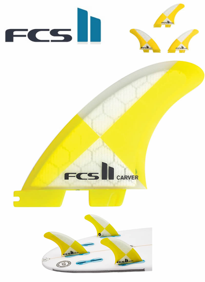 【新品】FCS(エフシーエス)FCS 2 CARVER PC YEL TRI FIN サイズ M トライ フィン 3枚SET 2017モデル