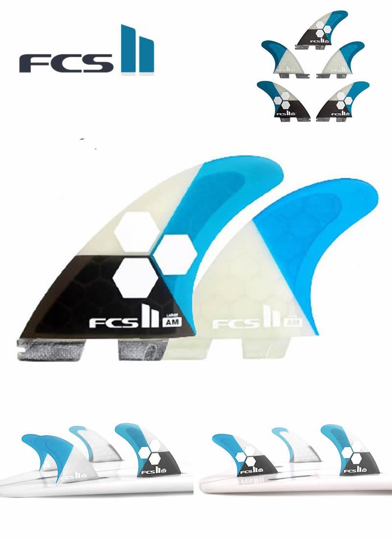 【新品】FCS(エフシーエス)FCS 2 AM PC TEAL TRI-QUAD サイズL トライ クアッド フィン 5枚SET 2017モデル