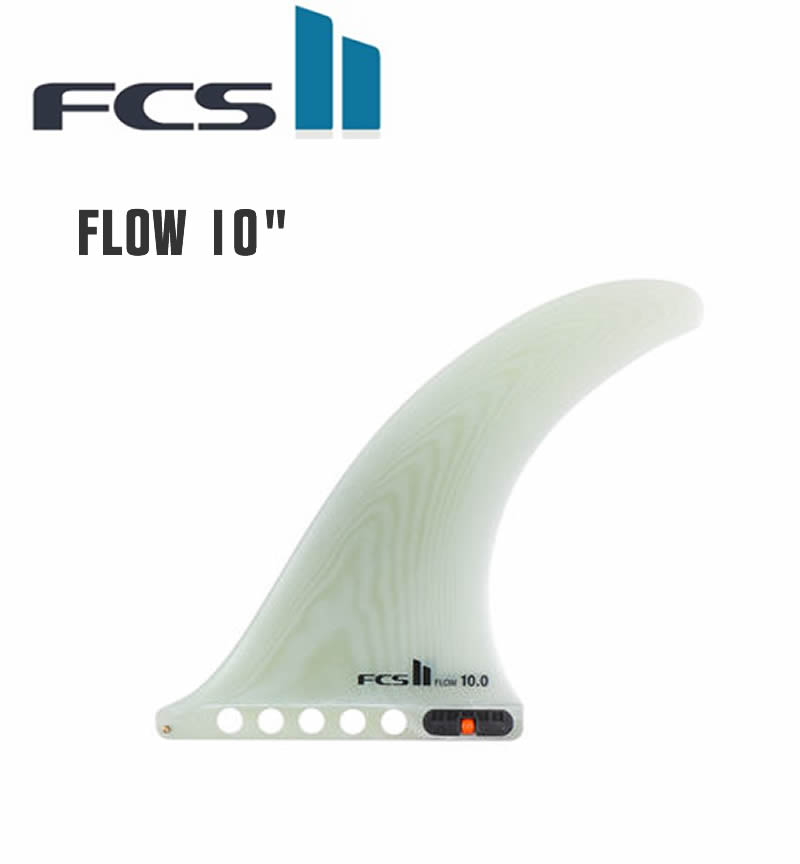 【新品】FCS(エフシーエス)FCS 2  FLOW Perpormance Glass 10