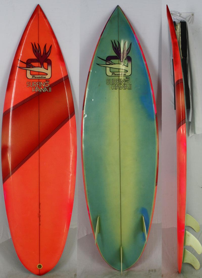 【中古】SURFING HAWAII(サーフィングハワイ) サーフボード [brush] 174.5cm ショートボード