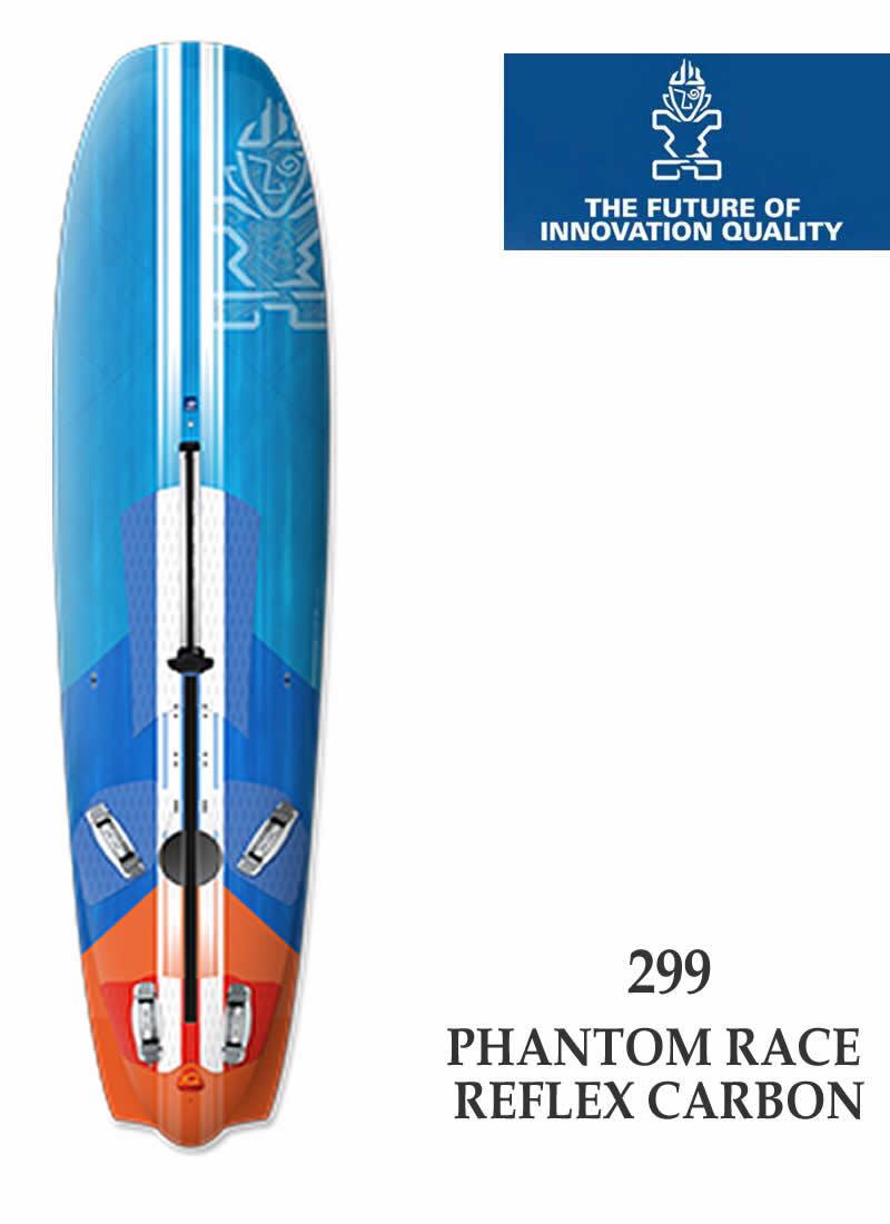 【メーカーお取り寄せ】STARBOARD(スターボード)2017 PHANTOM RACE 299ウィンドサーフィン FIN付き WIND