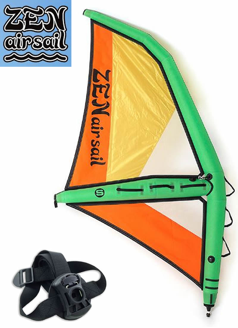 【極上中古】 Zen (ゼン) Air sail エアーセイル S サイズ 2.2 [GREEN×ORANGE] ストラップアダプター 付き