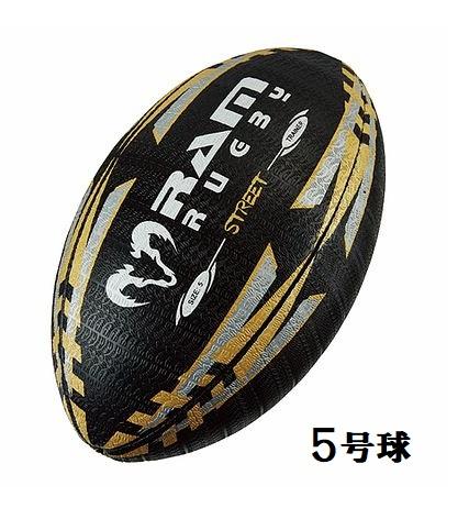 耐久性に優れたラグビーボール RAM RUGBY 5号球 現品 ラグビーボール ストリート 4年保証
