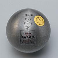 NISHI ニシ スポーツ 新ルール対応 砲丸 投てき 投擲 陸上 鉄製6.0kg F291