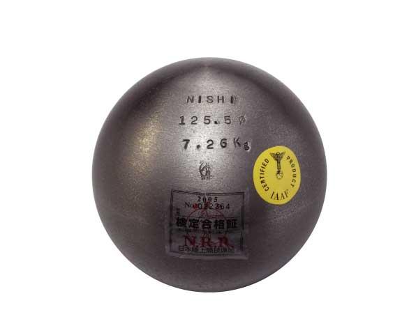 ■NISHI(ニシ・スポーツ)■砲丸 鉄製7.260kg■F251A■