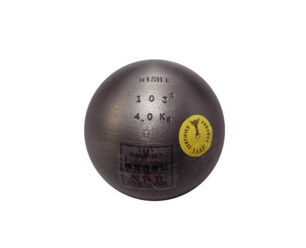 ■NISHI(ニシ・スポーツ)■砲丸 鉄製4.0kg■F253A■
