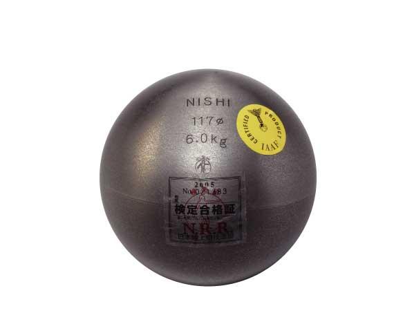 ■NISHI(ニシ・スポーツ)■新ルール砲丸 鉄製6.0kg■F291A■