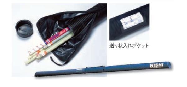 ニシ・スポーツ ポールケース ハードタイプ C977 直送品 棒高跳 保管 NISHI 陸上 備品