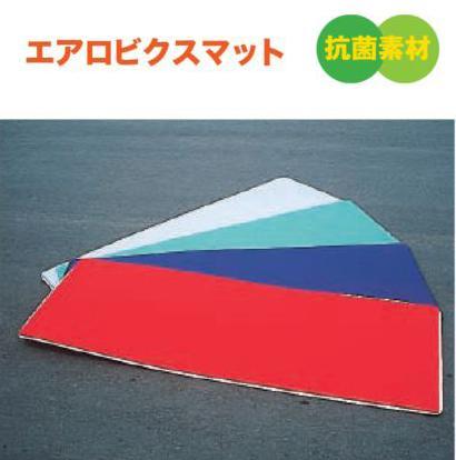 NISHI ニシスポーツ エアロビクスマット 150cm T3471 10%OFF!! 受注生産品 トレーニング フィットネス エアロビ