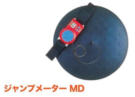 ■NISHI(ニシ・スポーツ)計量計測■ジャンプメーターMD■T3508■ 受注生産品