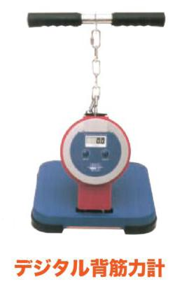 ■NISHI(ニシ・スポーツ)計量計測■デジタル背筋力計■T3501■
