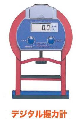 ■NISHI(ニシ・スポーツ)計量計測■デジタル握力計■T3515■
